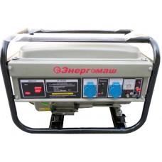 Генератор бензиновий Енергомаш 3000 Вт